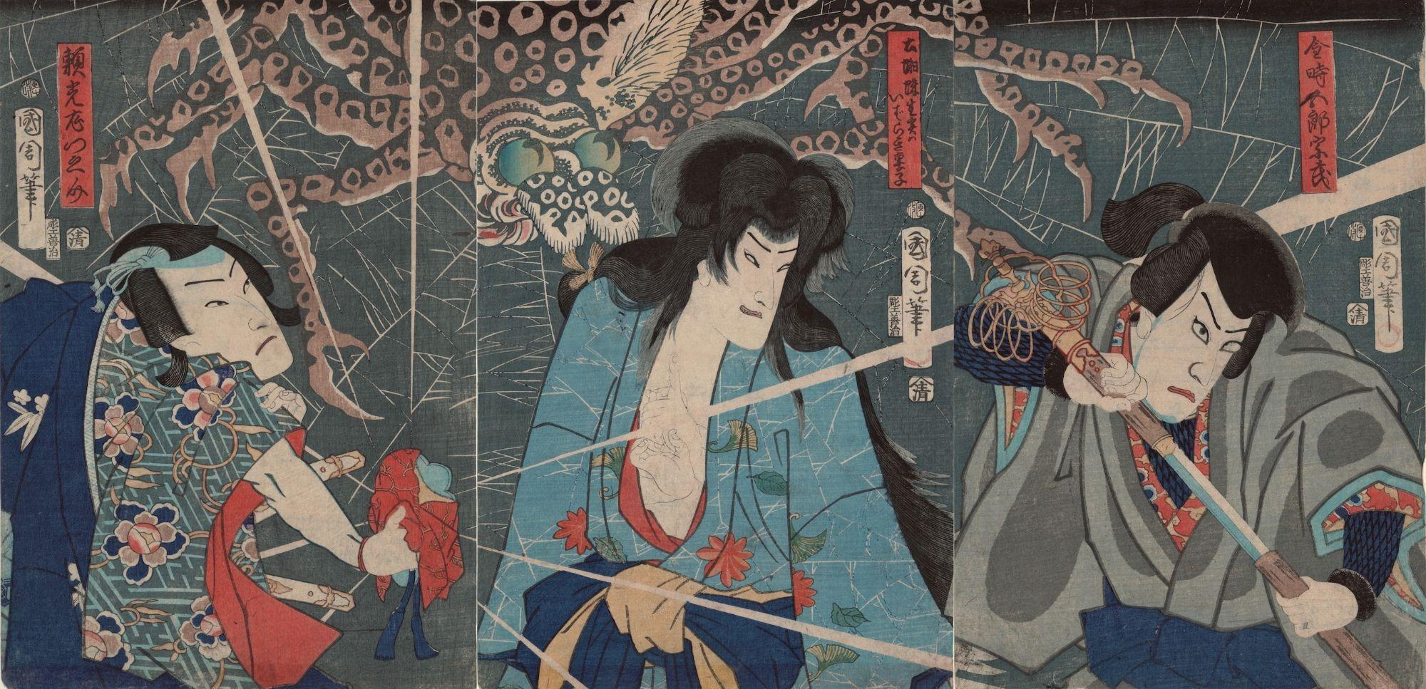 kunichikatsuchigumoearthspiderd-1613994117.jpg